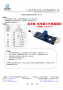 innovation_lab:hardware:hall_wcs138.png