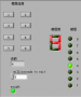 exp:labview:模拟电梯程序前面板.png
